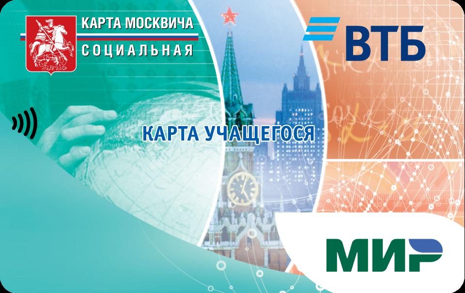 как оформить банковскую карту в 14 лет казахстан займ денег без процентов первый раз без кредитной истории