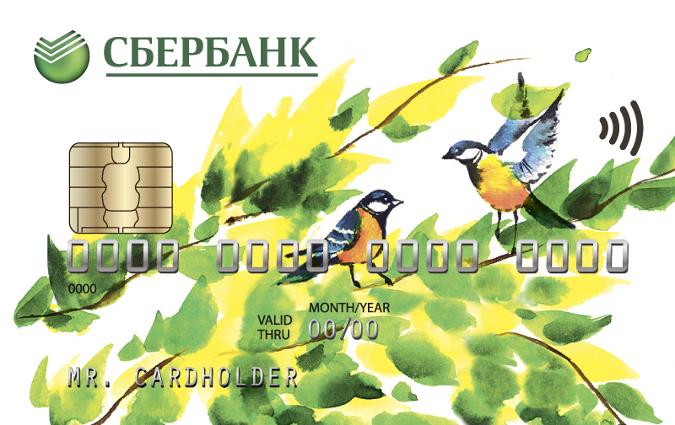 займы от частных лиц в новосибирске