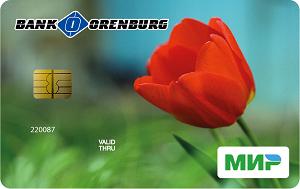 Банк оренбург оплатить кредит