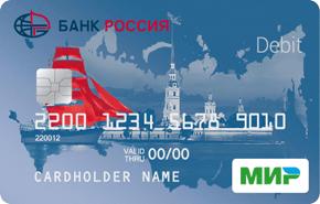 Сбербанк онлайн взять кредит рассчитать