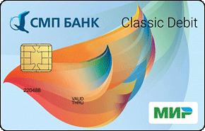Смп банк бизнес онлайн